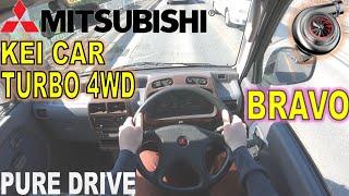 Mitsubishi Bravo | Pure Drive
