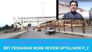 BRT Peshawar, Work Review Uptill Now Part_2
