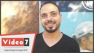 """بالفيديو..المواطن محمود عبد اللطيف الأهلاوى للزمالك:""""مبروك الدورى ودايما فى تقدم"""""""
