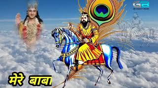 बाबा मोहन राम मेहर का भजन // Baba Mohan Ram Bhajan // Chanderpal Tanwa