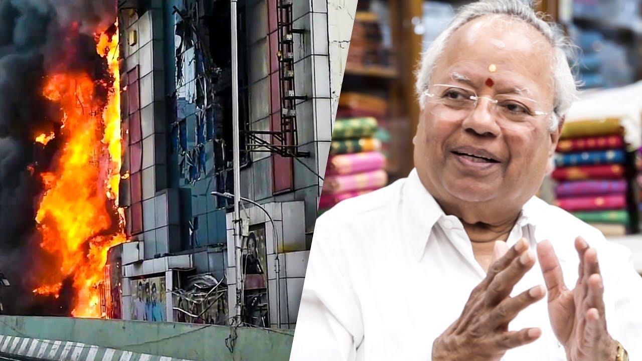 Nalli Silks Owner About Chennai Silks Fire Accident