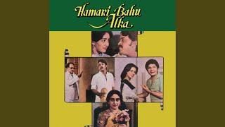 Video Pakka Jamun Todo Nahin (Hamari Bahu Alka / Soundtrack Version) download MP3, 3GP, MP4, WEBM, AVI, FLV November 2017