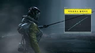 PS5 | Returnal - 전투 트레일러