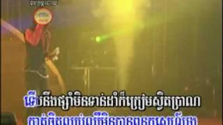 Khmer song - Valentine Day (Keo Veasna)
