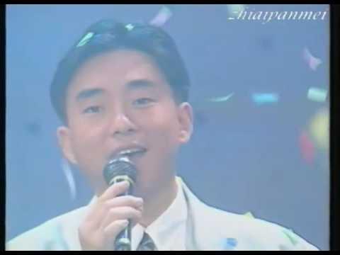 1991 xiang gang fang wen + ming tian hui geng hao