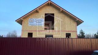 Строительство дома из СИП панелей по канадской технологии в СПб(http://sk-evrodom.ru Строительство дома из СИП панелей по канадской технологии. Площадь дома 106 м2. Толщина используе..., 2015-04-22T16:39:55.000Z)