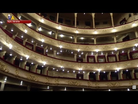 The National Opera Theatre of Ukraine | Kyiv's Architecture: History And Myth