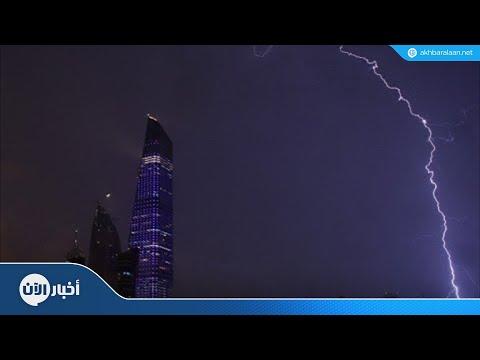 عطلة حكومية في الكويت بسبب الحالة الجوية  - نشر قبل 3 ساعة