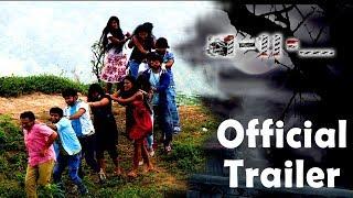 1-11 - Kannada Movie Official Trailer | Arjun, Bhavya, Sachin | S.Anand Kumar|M.Shivakumar