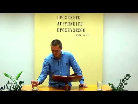 22.06.2019 - Ομολογία Πίστεως - Γιάννης Κουσέκ