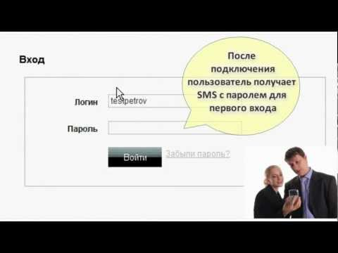 Атб банк заявка на кредит онлайн и проценты по кредиты