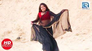 बिलकुल नया राजस्थानी प्रेम गीत - धोको खायो प्यार माही | वीडियो जरूर देखे | Rajasthani New Song