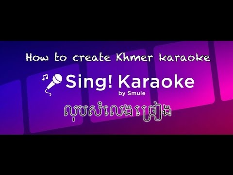 How to create Khmer karaoke (vocal removal/no voice) - លុបសំលេងច្រៀង for Smule Sing!
