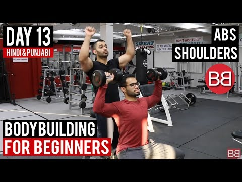| DAY 13 | Shoulders / Abs Workout Routine for Beginners! (Hindi / Punjabi)