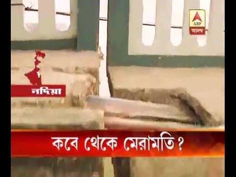 Ishwar Gupta Bridge in Kalyani is in grave situation