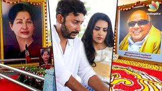 பெருந்தலைவர்கள் ஆசீர்வாதத்தில் LKG  | RJ Balaji , Priya Anand | Hot News