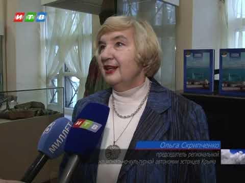 ТРК ИТВ: Крымскому этнографическому музею 27 лет