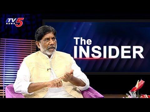 TPCC Working President Mallu Bhatti Vikramarka Exclusive Interview | The Insider | TV5 News