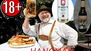 Пиво Немецкое и Spaten - Пивной обзор #3 (21+)(Пиво Немецкое и Spaten - Пивной обзор #3 (21+) В обзоре продегустируем 2 вида светлого пива. + Бонус, нектар Морковный., 2015-12-04T17:47:43.000Z)