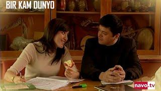 Bir kam dunyo 7-QISM (uzbek serial) | Бир кам дунё (узбек сериал)