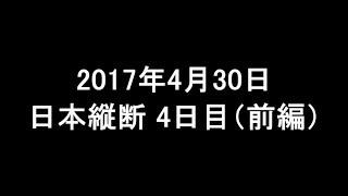 【ゆっくり実況鉄道旅】ほろ酔い長距離片道切符一人旅♪ 日本縦断 5号車 thumbnail