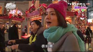 【德國】前往 法蘭克福市區 食尚玩家 莎莎永烈 20150120 (3/10)