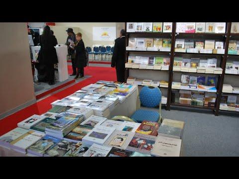 المرأة أبرز محاور معرض الكتاب في تونس لهذه السنة  - 13:24-2018 / 4 / 23