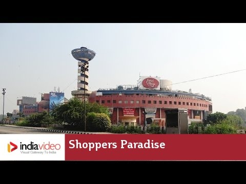 Shoppers Paradise at Delhi's Ansal Plaza