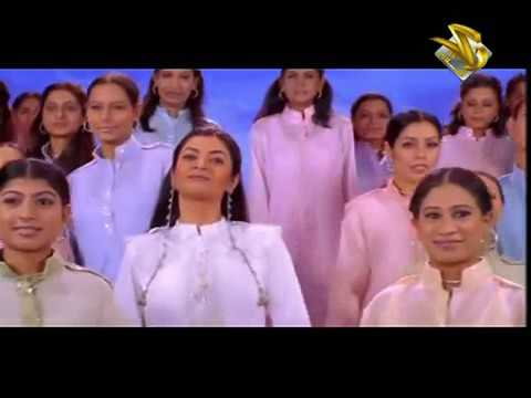 اغنية هنديه عيد مبارك سلمان خان Youtube
