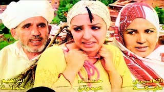 FILM  ILLA REBBI | Tachelhit tamazight, souss