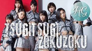 Song : Tsugitsugi Zokuzoku Original Singer : ANGERME CAST : WADA Ay...