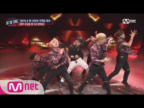 [Hit The Stage][Uncut] NCT Ten X PREPIX, Intense 'Exorcism' 20160727 EP.01