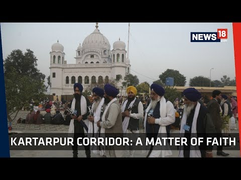 How Important Is Kartarpur Corridor For Indian Sikh Devotees?