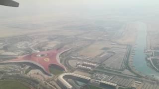 видео Дешевые авиабилеты в Абу-Даби