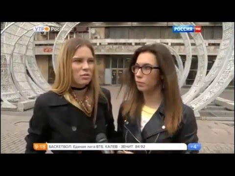 Деградация образования РФ