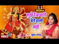 Pushpa Rana का सबसे  माता भजन - Kabhi Gam Na Dena - Bhojpuri Devi Geet