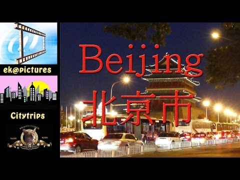 City trip Beijing, China