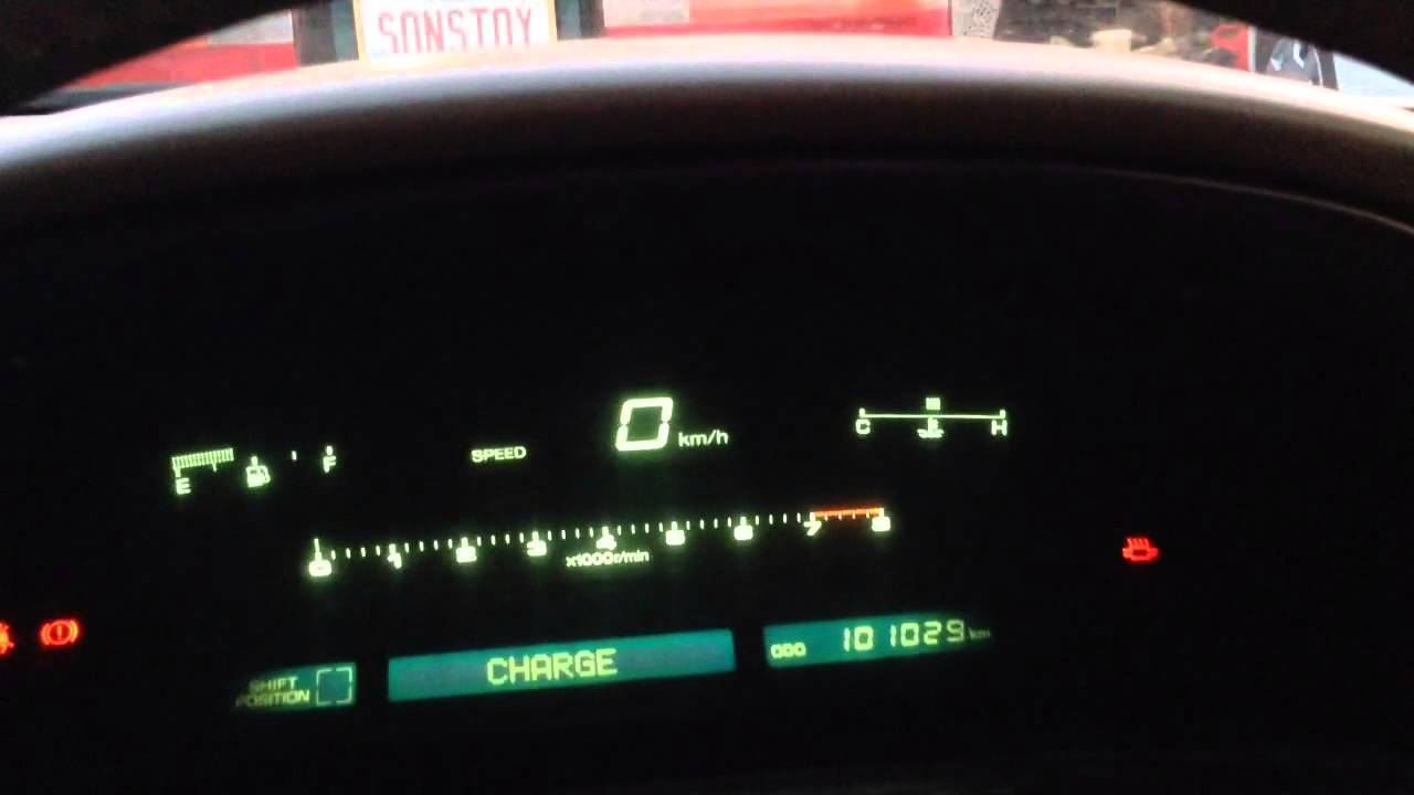 Toyota Soarer Start Up With Digital Dash Gauge Cluster And