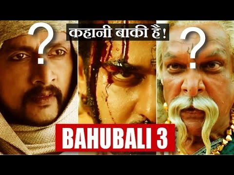 Thumbnail: BAHUBALI 3 Coming Soon - 5 Reasons to Prove it | हिन्दी
