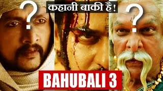 BAHUBALI 3 Coming Soon - 5 Reasons to Prove it | हिन्दी