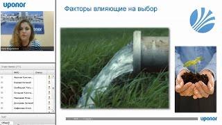 видео Анаэробный септик для дома: виды, сравнение и преимущества применения