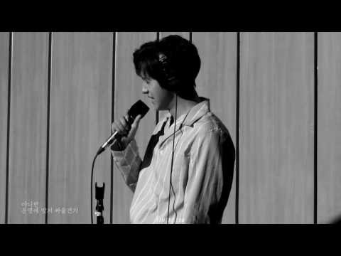 170505 최파타 B1A4 CNU