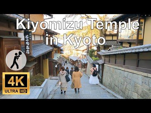 Kiyomizu Temple⛩, Kyoto Walking View (4k Ultra HD 60 fps)