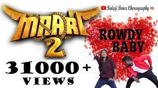 Maari - 2 | Rowdy Baby | Balaji Dance Choreography | Dance Cover | BDC Version