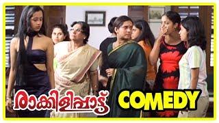 Raakilipattu Malayalam Movie | Full Comedy Scenes | Jyothika | Sharbani Mukherjee | Sukumari