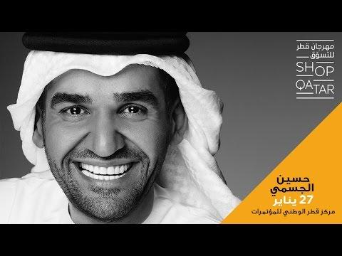 Hussain AlJassmi live in Doha | حسين الجسمي في الدوحة