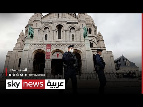 باحث: هناك جمعيات تمولها بعض الدول لإثارة الطائفية والكراهية في فرنسا