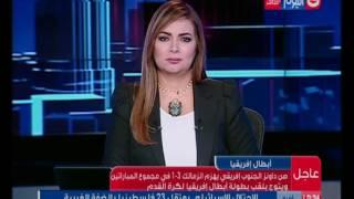 بالفيديو..سامية زين العابدين: العميد عادل رجائي دعا ربه الشهادة عند الكعبة