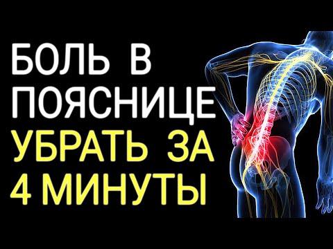 Что может болеть в нижней части спины