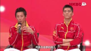 Publication Date: 2016-09-02 | Video Title: 奧運內地精英到訪「香港潮商學校」